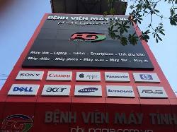 Trung tâm bảo hành sửa chữa laptop tại Tây Ninh